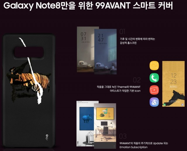 Samsung Galaxy Note8 X 99Avant Edition