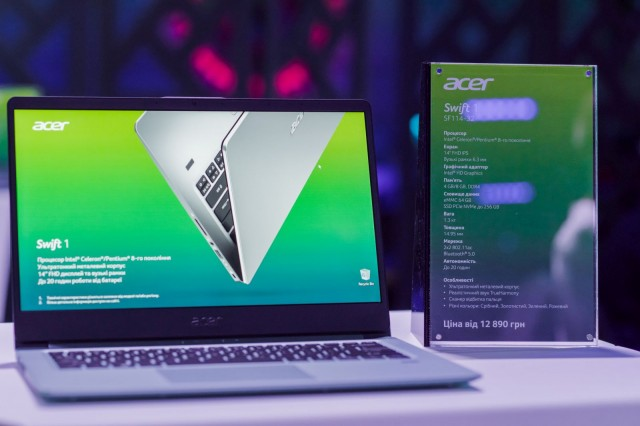 Acer Back-to-school 2018