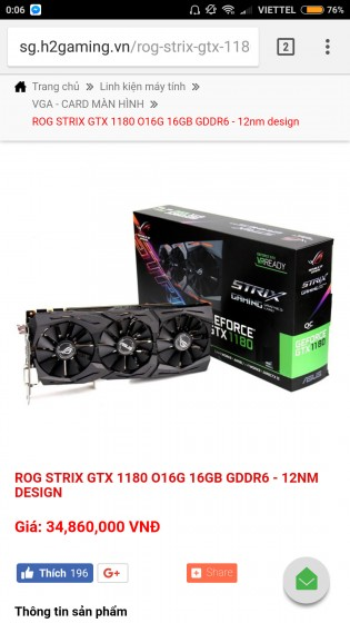 ASUS ROG Strix GeForce GTX 1180