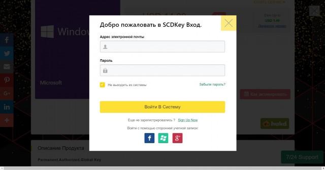 a497b583dc7a Нажимаете на кнопку «Купить сейчас» и входите в систему. Сделать это можно  даже с помощью профиля в Facebook или Google+, если вы не хотите создавать  новую ...