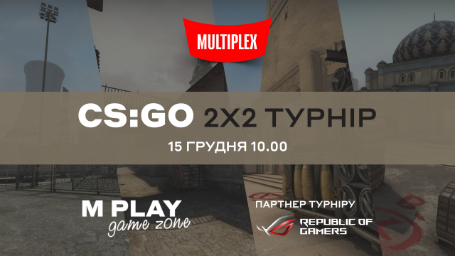 M Play Competition CS: GO 2x2