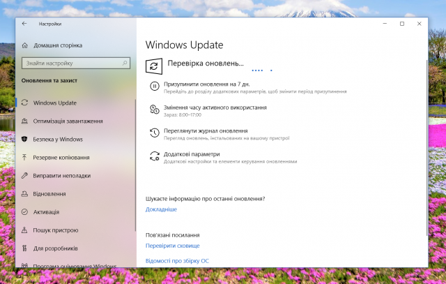 Windows 10 KB4567512