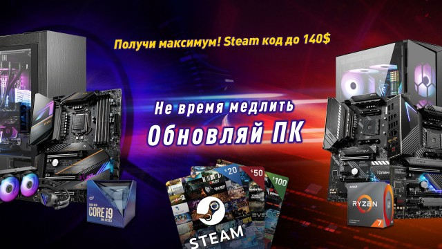 MSI Steam