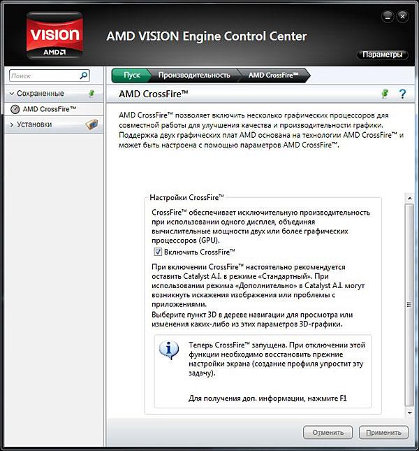 GECID com: Обзор и тестирование ноутбука Acer Aspire 5560G на