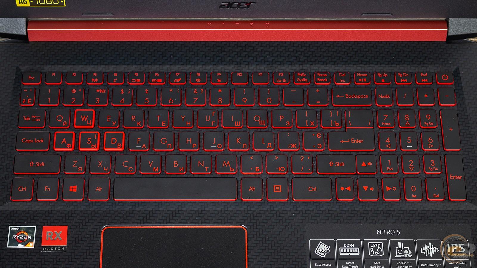 Обзор и тестирование игрового ноутбука Acer Nitro 5: AMD Ryzen