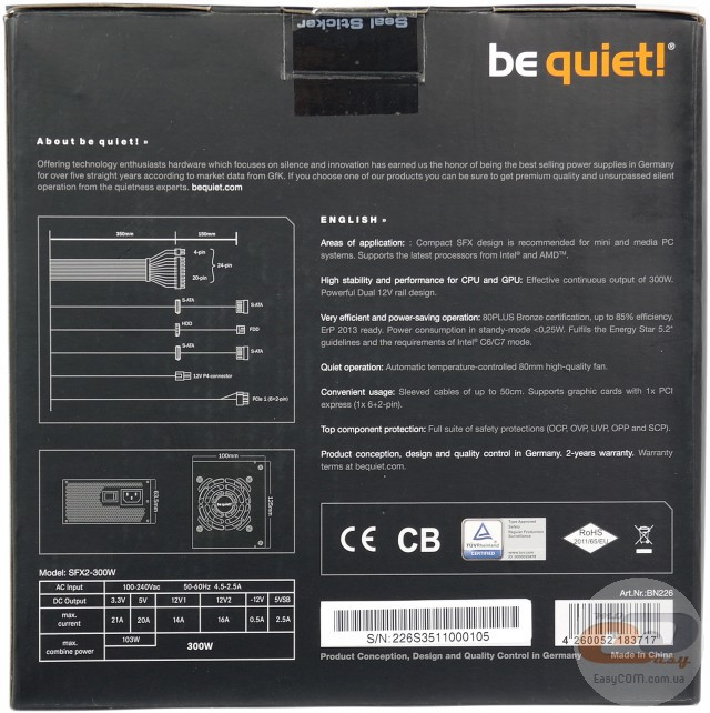be quiet! SFX POWER 2 300W (SFX2-300W)