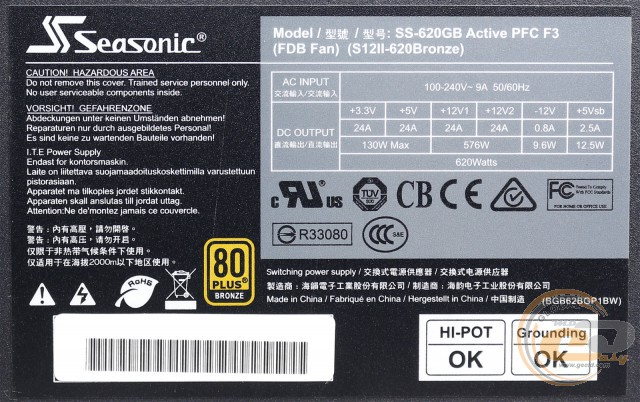 Seasonic S12II-620 Bronze (Seasonic SS-620GB)