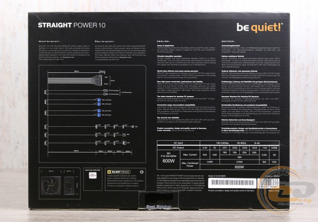 be quiet! STRAIGHT POWER 10 600W CM (be quiet! E10-CM-600W)