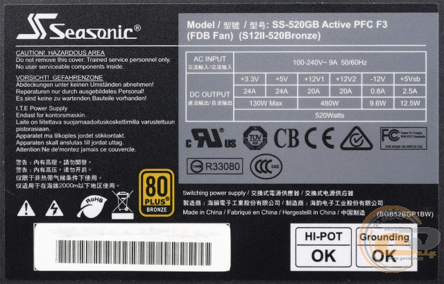 Seasonic S12II-520 Bronze (Seasonic SS-520GB)