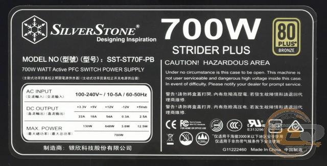 SilverStone Strider ST70F-PB