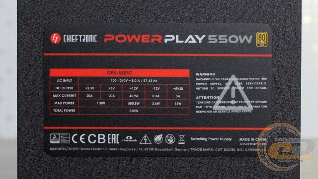 CHIEFTRONIC PowerPlay 550W
