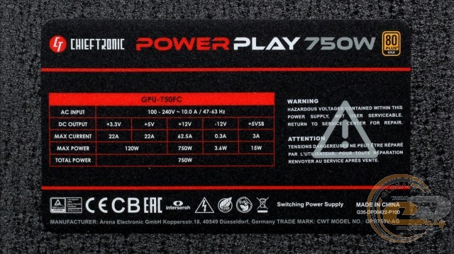 CHIEFTRONIC PowerPlay 750W