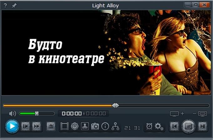 Оставить без движения заявление исковое заявление. Light Alloy 4.8.5 build