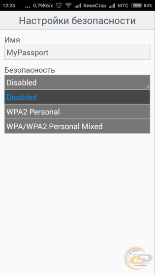 WD My Passport Wireless (WDBDAF0020BBK)