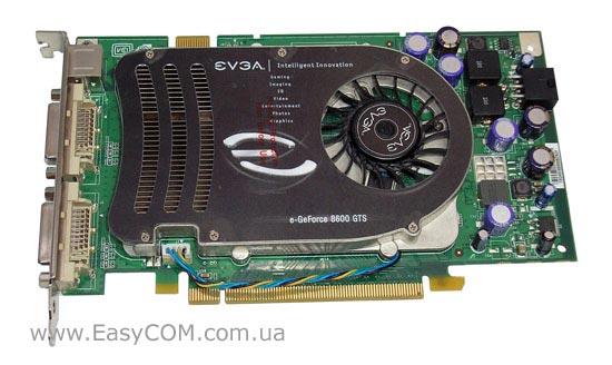Nvidia 8600 Geforce 8600 Gts драйвер скачать - фото 9