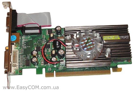 скачать драйвер для видеокарты gf8400gs