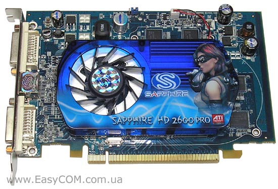 драйвер для Ati Radeon Hd 2600 Pro скачать драйвер - фото 11