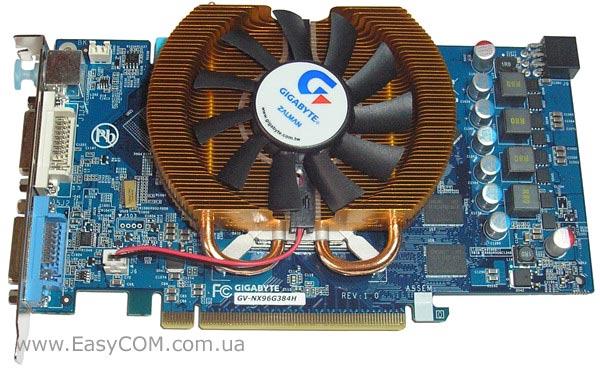 Best ATI Radeon 9600 Device Driver Support DriverFinder