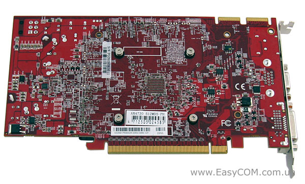PowerColor PCS HD4730 512MB GDDR5 HDMI (AX4730 512MD5-PH)