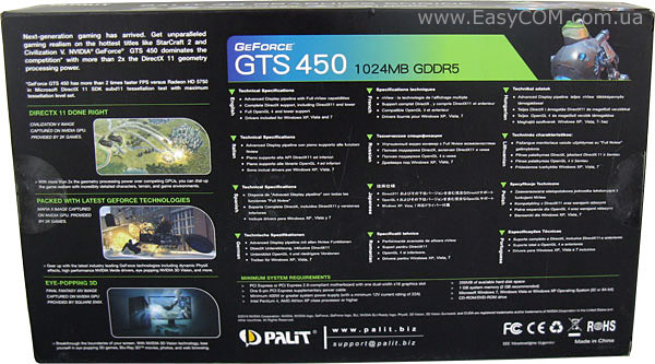 Palit GeForce GTS 450 Sonic