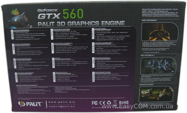 Palit GeForce GTX 560 Sonic Platinum