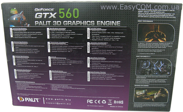 Palit GeForce GTX 560 OC Edition