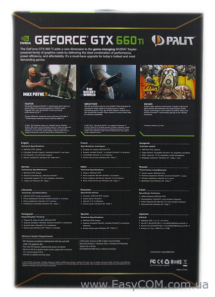 Palit GeForce GTX 660 Ti JetStream box rear