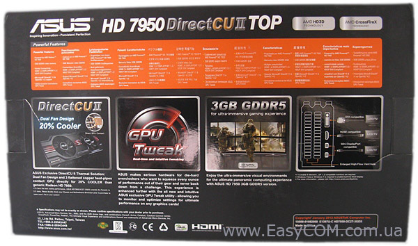 HD7950-DC2T-3GD5 box rear