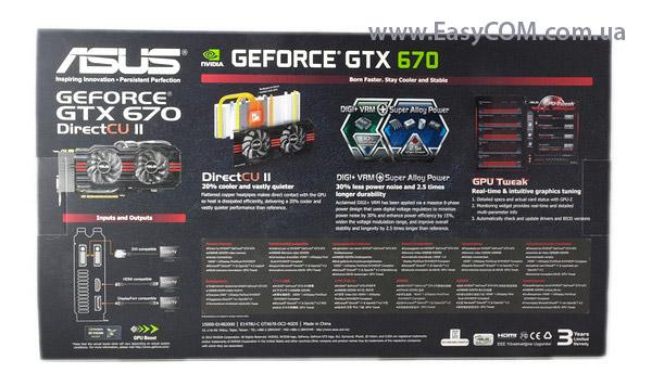 ASUS GTX 670 DirectCU II 4 GB