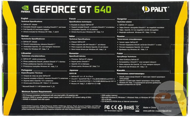 Palit GeForce GT 640