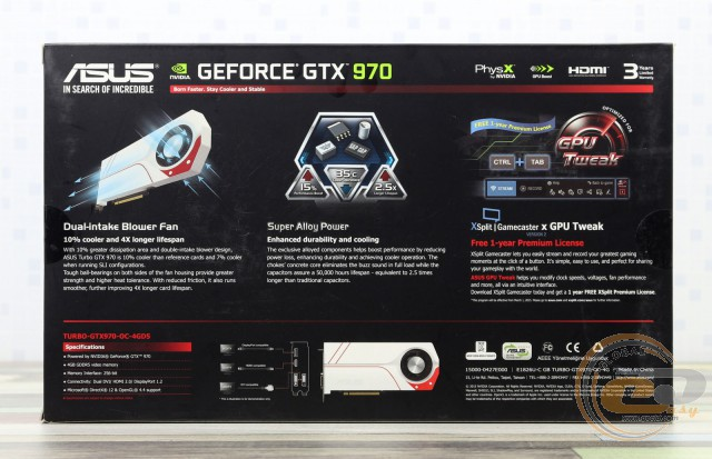 ASUS GeForce GTX 970 TURBO OC (ASUS TURBO-GTX970-OC-4GD5)