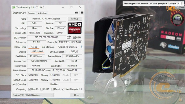 Radeon RX 460 vs GeForce GTX 1050