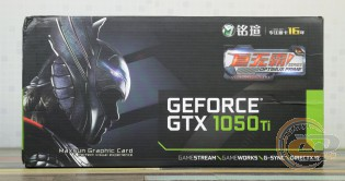 MAXSUN GeForce GTX 1050 Ti Optimus Prime 4G (MS-GTX1050 Ti 4G)
