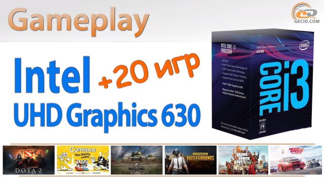 Intel UHD Graphics 630